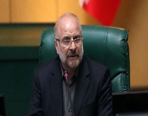 رئيس البرلمان الإيراني: بتنا نقف على حدود إسرائيل !