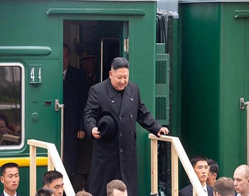 شاهد : لحظة وصول كيم إلى روسيا عبر قطار مصفح