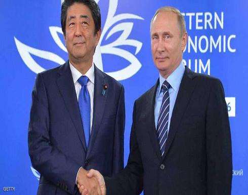 """بوتن يقترح على اليابان سلاما """"دون شروط مسبقة"""""""