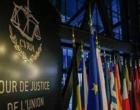 المحكمة الأوروبية لحقوق الإنسان تضع يدها على قضيتين تتعلقان بإعادة فرنسيتين من سوريا