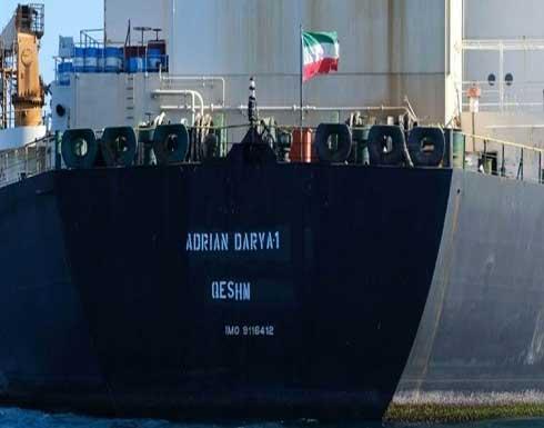 رويترز: ناقلة إيرانية تفرغ 33 ألف طن محروقات في سوريا على أن تنقل لاحقا للبنان