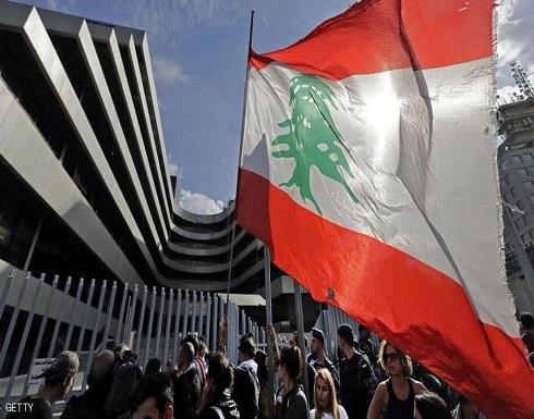في اليوم الـ45 للاحتجاجات.. التظاهرات مستمرة في لبنان