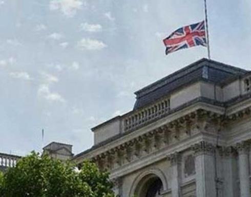 الحكومة البريطانية تستدعي سفير كوريا الشمالية بشأن إطلاق صاروخ باليستي