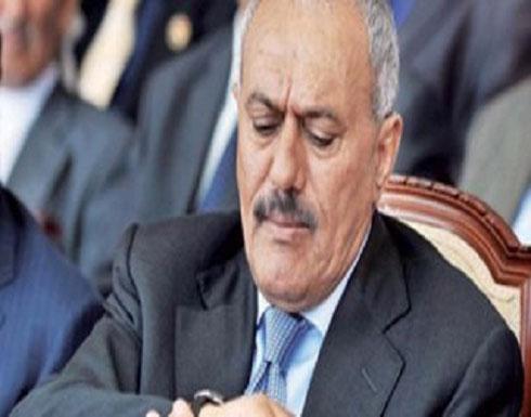 """صور... قصة ساعات يد """"على عبدالله صالح"""" الملازمة له حتى مقتله"""