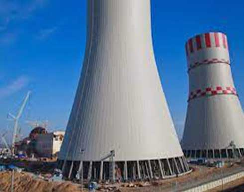 شاهد : لأول مرة.. تركيا تكشف عن مفاعلها النووي