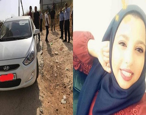 """فلسطين : """"أخذت ذهب التلبيسة وخرجت مع خطيبها"""".. عائلة المغدورة روزان تروي التفاصيل"""