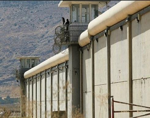 قرارات إسرائيلية جديدة في سجن جلبوع لمنع فرار الأسرى