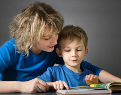 طرق لترغيب طفلك بالدراسة
