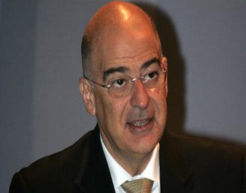 وزير خارجية اليونان: نشاطات تركيا في البحر المتوسط خرق لقوانين الأمم المتحدة