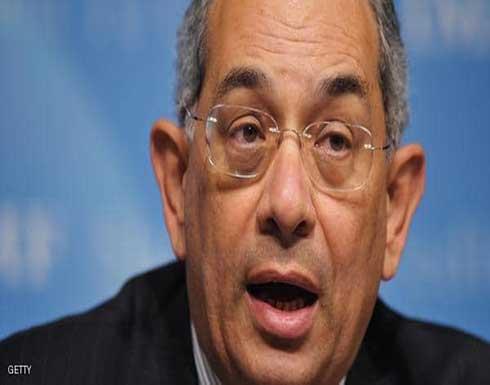 مصر.. براءة آخر وزير مالية في عهد مبارك