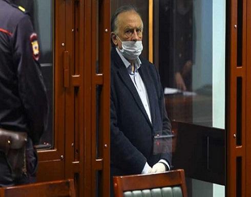 السجن 12 عاما ونصف لمؤرخ روسي قتل حبيبته وقطّع جثتها- (صورة)