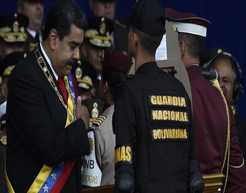 محكمة فنزويلية تصدر مذكرة توقيف بحق برلماني بتهمة محاولة اغتيال الرئيس