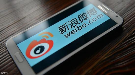 """تويتر """"الصيني"""" أغلى من """"الأصلي"""""""