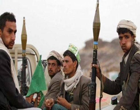 ميليشيات الحوثي تخصص65 مليار ريال لإقامة 700 فعالية طائفية