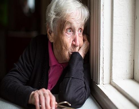 أخطر من التدخين.. الوحدة تصيب كبار السن بأمراض قاتلة
