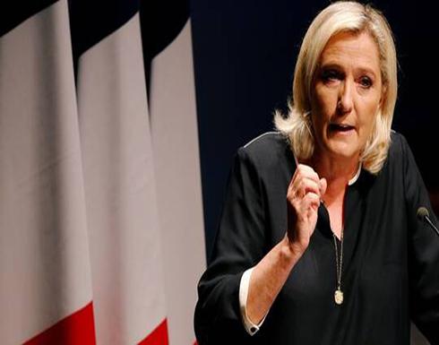 """بدعوى محاربة """"التطرف الإسلامي"""".. لوبان تدعو لتخلي فرنسا عن بنود في ميثاق حقوق الإنسان"""