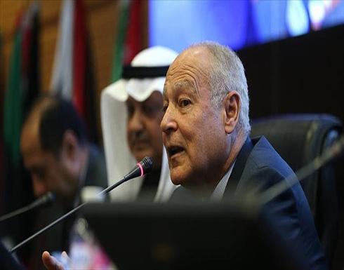 أبو الغيط: نرصد إشارات متضاربة من الإدارة الأمريكية الجديدة حول قضايا العرب