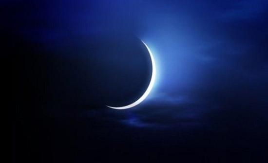 دول تعلن الخميس أول أيام شهر رمضان المبارك