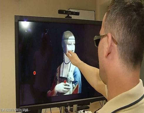 تقنية تمكن فاقدي البصر من رؤية اللوحات عبر الصوت