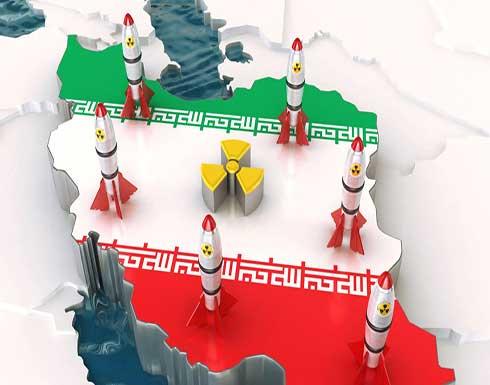 مشروع قرار أوروبي يدعو إيران لانتهاج الشفافية مع وكالة الطاقة