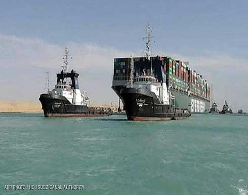 """""""بيان هام"""" من هيئة قناة السويس بشأن السفينة """"إيفر غيفن"""""""