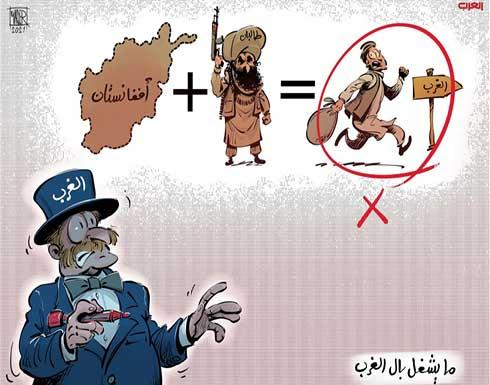 ما يشغل بال الغرب انهيار أفغانستان، أم انتصار طالبان؟