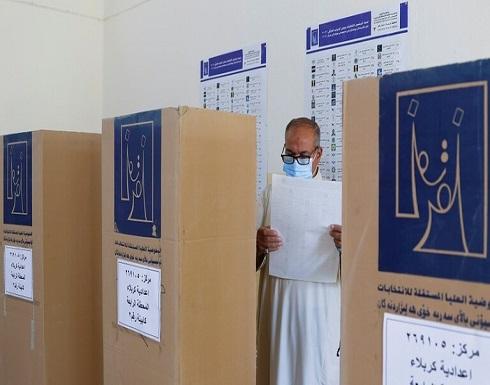 """تحالف """"الفتح"""" العراقي: نتائج الانتخابات المعلنة تخالف المنطق والموضوعية"""