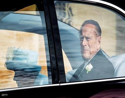 رحيل الأمير فيليب.. قادة العالم يعزون ويتذكرون