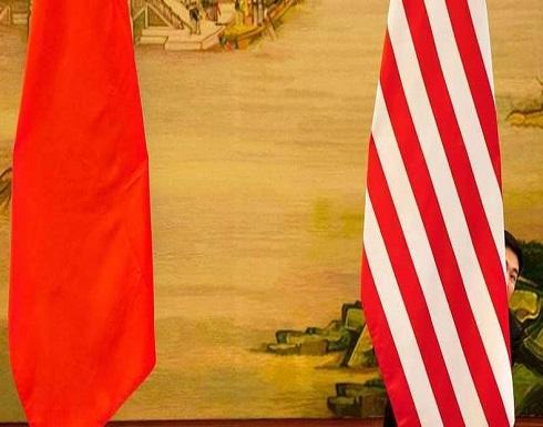 حرب واشنطن وبكين التجارية تشتعل.. بآخر الضحايا