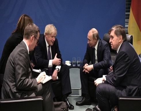 الكرملين يخالف لندن ويصف لقاء بوتين مع جونسون بالبناء والتصالحي