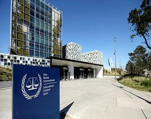 """""""الجنائية الدولية"""": عقوبات واشنطن على مدّعيتنا انتهاك لسيادة القانون"""