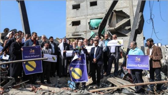 """""""فضائية الأقصى"""" بغزة تطلق حملة لحشد التمويل لإعادة إعمار مقرها"""