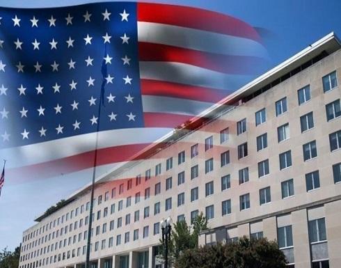 """واشنطن: سنتأكد من عدم وصول أموال دافعي الضرائب الأمريكيين إلى أيدي """"حماس"""""""