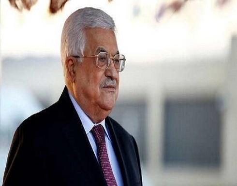 الرئيس الفلسطيني يصدر مرسوما بإعلان حالة الطوارئ لمدة 30 يوما
