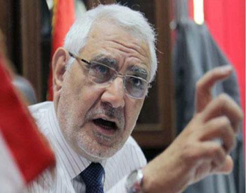 السلطات المصرية تعتقل عبد المنعم أبو الفتوح