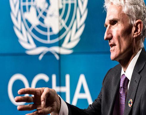 الأمم المتحدة: الحوثي يرفض السماح لنا بالوصول إلى مطاحن