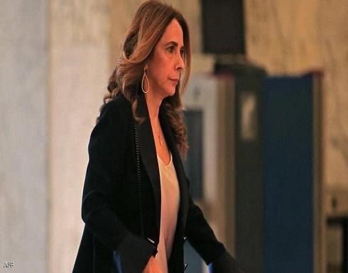 بعد تنحي وهبة.. وزيرة الدفاع اللبنانية تتولى حقيبة الخارجية