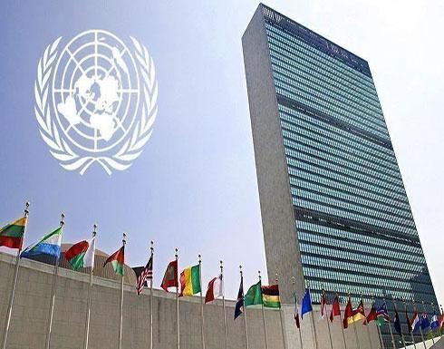"""الأمم المتحدة ترفض إعلان موقفها القانوني من اغتيال """"سليماني"""""""