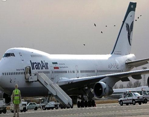 بوينغ لن تسلم أي طائرات لإيران.. وإلغاء صفقات كبرى