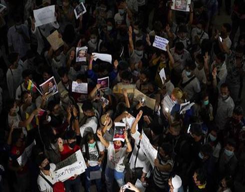 """دعوات أممية لعدم استخدام """"القوة المفرطة"""" ضد المتظاهرين في ميانمار"""