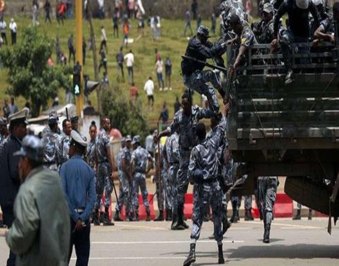 أعمال شغب وسلب في إثيوبيا