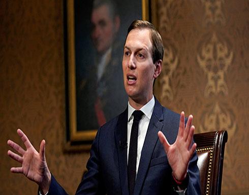 """مسؤول أمريكي يحدد الموعد النهائي لإعلان """"صفقة القرن"""""""