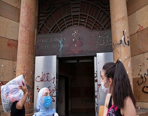 الصحة اللبنانية: تسجيل 12 وفاة و532 إصابة جديدة بكورونا