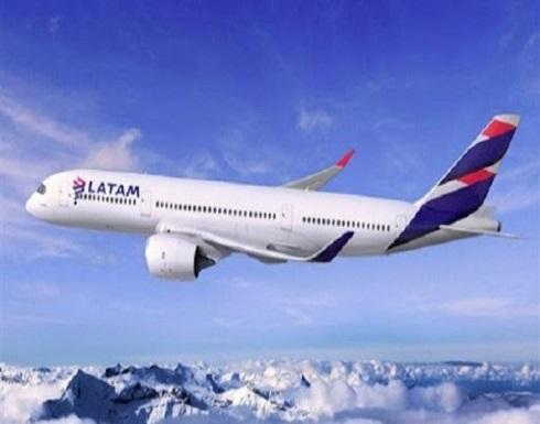"طيران ""لاتام"" تلغي 1400 وظيفة في 4 دول"