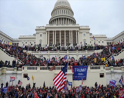 فتح 275 قضية جنائية في أحداث اقتحام الكونغرس