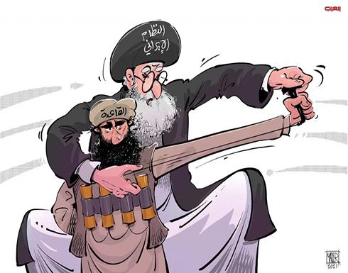 القاعدة في أحضان النظام الإيراني