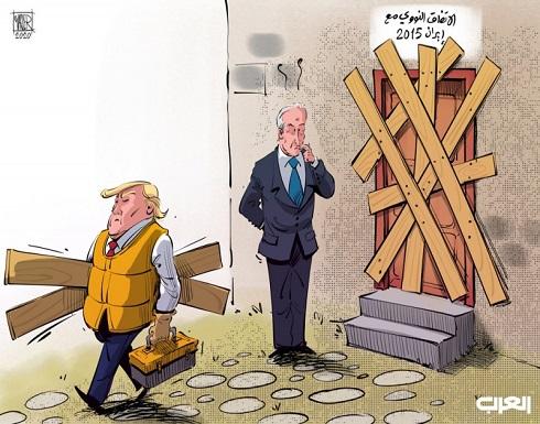 بايدن والاتفاق النووي مع إيران.. عودة صعبة
