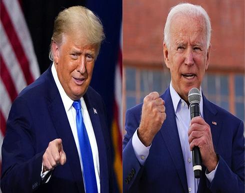 سباق البيت الأبيض.. فارق ضئيل بين ترمب وبايدن