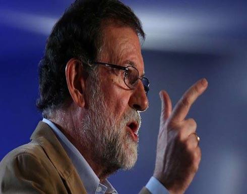 راخوي في كتالونيا يدعو للمشاركة في انتخابات ديسمبر