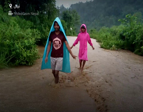 شاهد : قتلى بسبب الفيضانات في نيبال